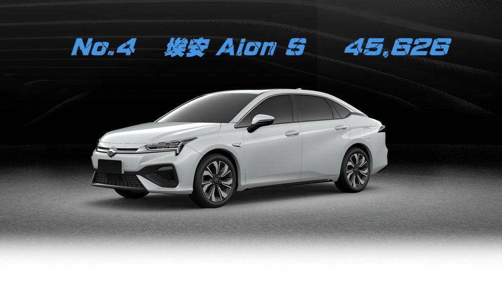 Aion S销量550