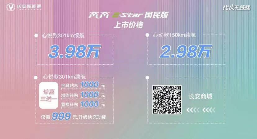 微信图片_20210115155008