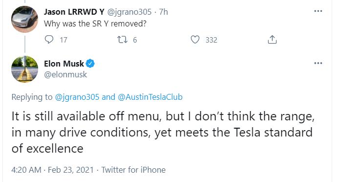 Musk 隐藏菜单