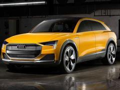 年底亮相 奥迪将推新氢燃料电池原型车