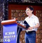 张效羽:新时代网约车监管的完善