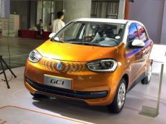 预售7.48-14.98万 国机智骏3款新车预售