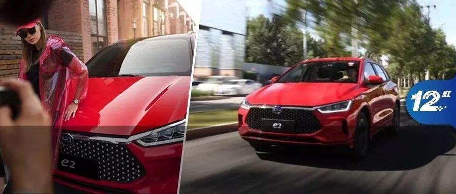 透过颜值看设计:为什么说比亚迪e2成为汽车圈儿的时尚风向标?