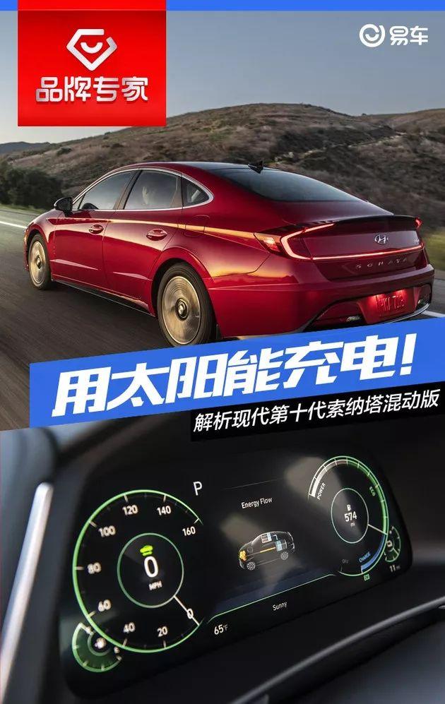 http://www.jienengcc.cn/xinnenyuan/193529.html