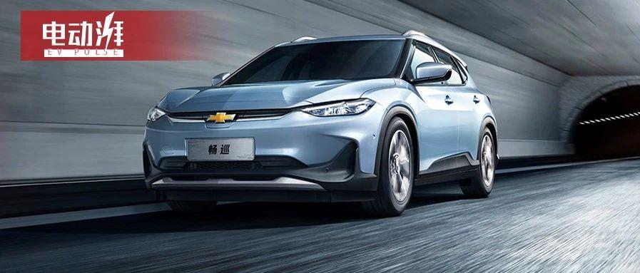 3款售价不足20万元的合资纯电轿车推荐,其中1款续航近500km