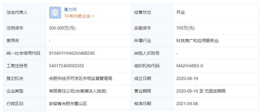 QQ截图20210910164600.jpg