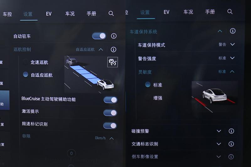 A大屏双拼 副本.jpg