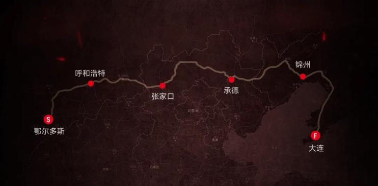 【新闻稿】广汽本田锐·混动联盟极限续航2994.2km,再创新记录F1658_副本.jpg