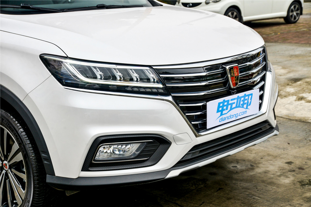2017款 荣威 ERX5 EV400 电动互联旗舰版 珠光白 实拍 细节