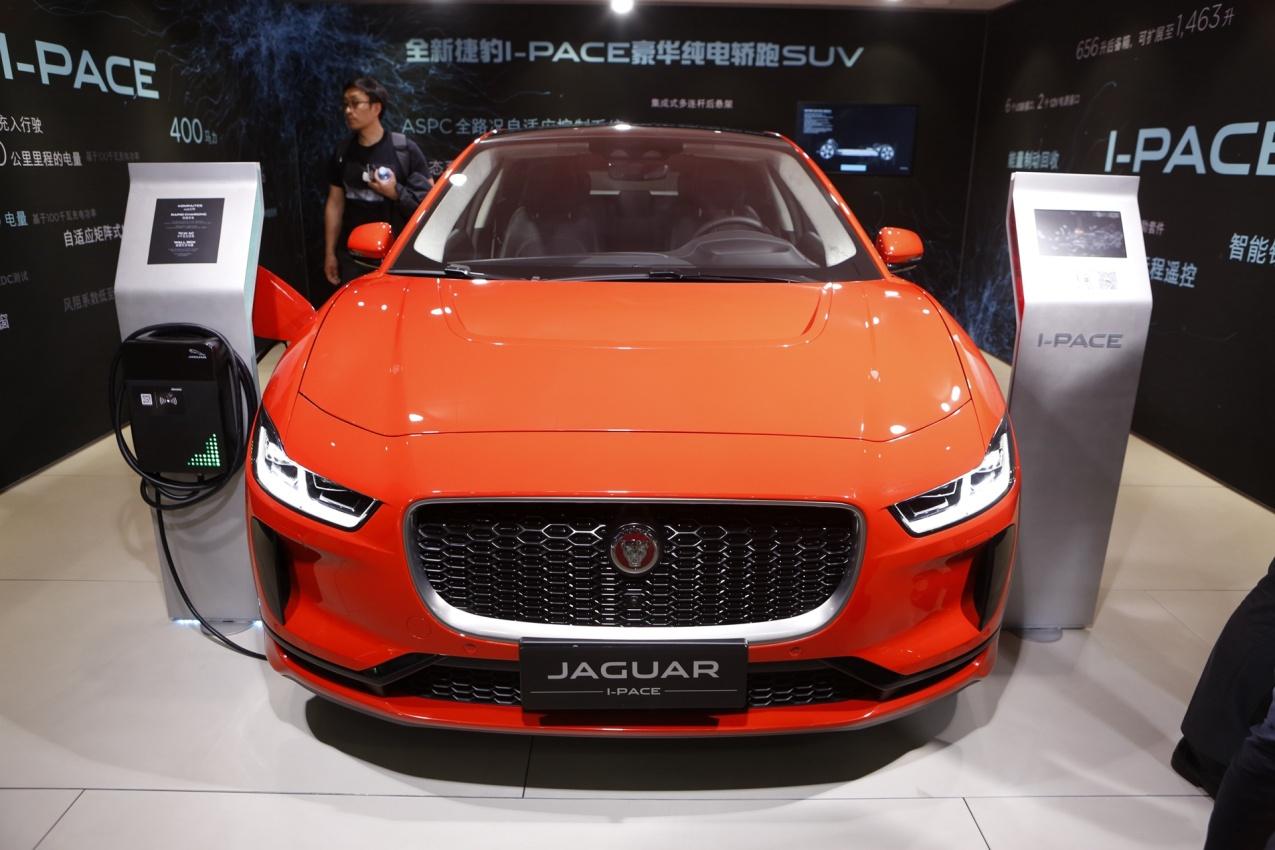 2018款 捷豹 I-PACE Concept 车展 外观