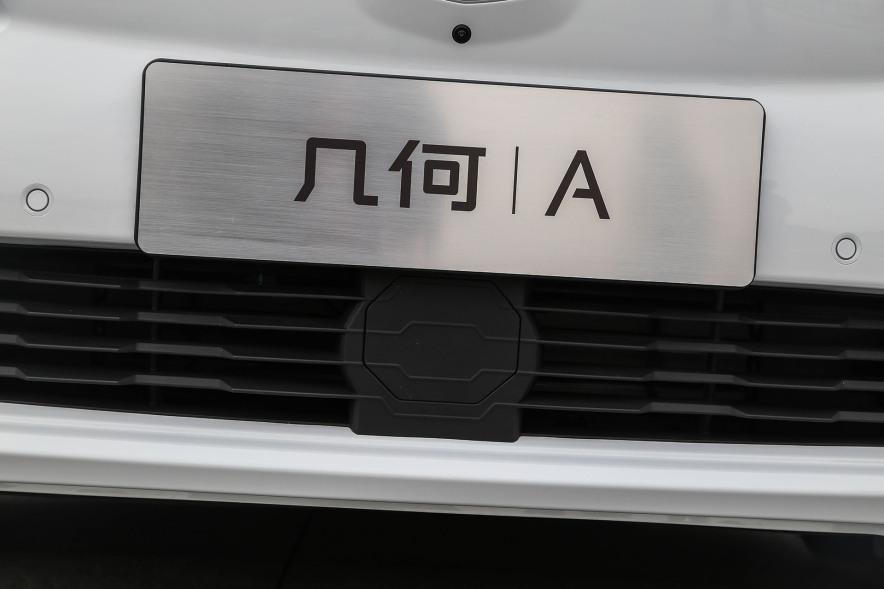 2019款 吉利 几何A 白色
