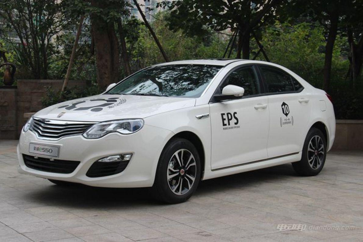 2016款荣威e550上市  上海补贴后17.68万元