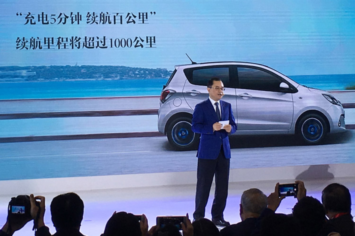 """长安""""香格里拉计划""""发布 2025年将停售燃油汽车"""