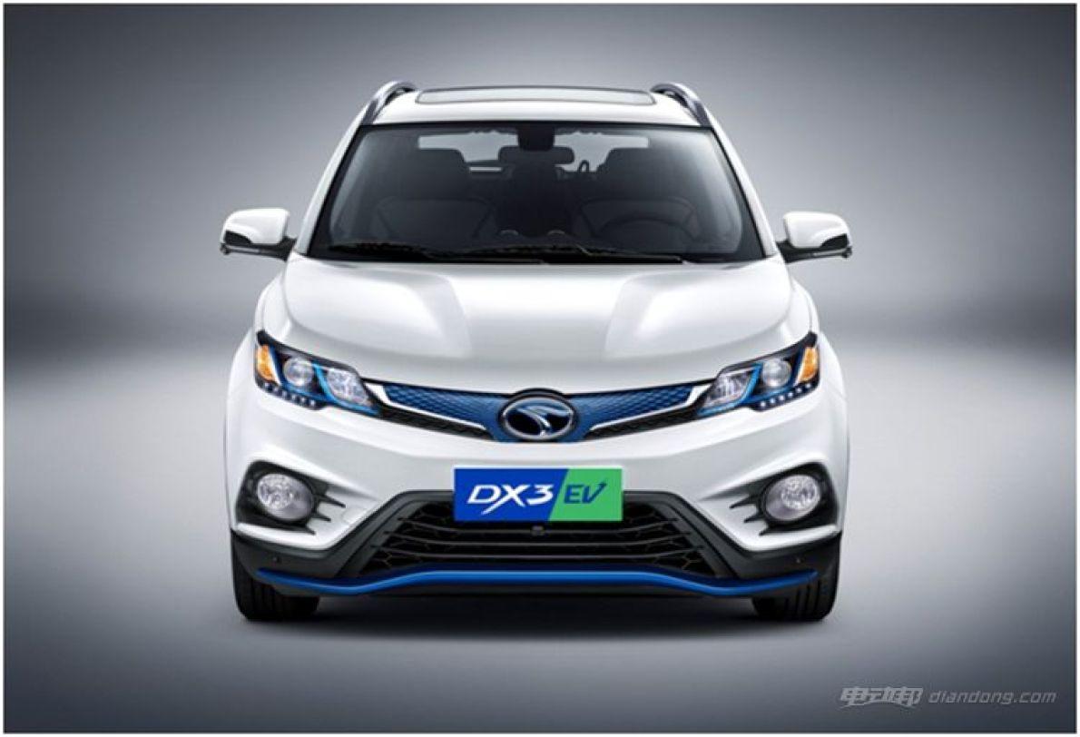 东南汽车DX3 EV上市 补贴前售价18.29/19.29万元