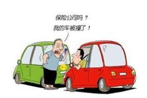 私家车保有量越来越大 教你如何购买保险