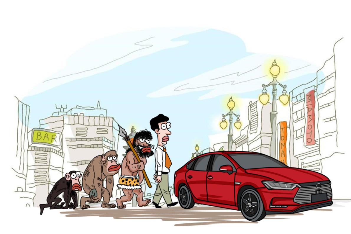 『白话新能源』第三十期:如果汽车也能进化应该是什么样?