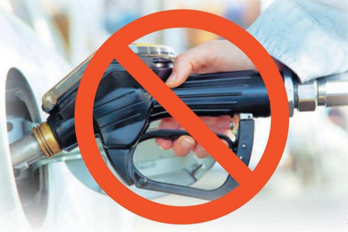 王传福等建议明确燃油车禁售时间表