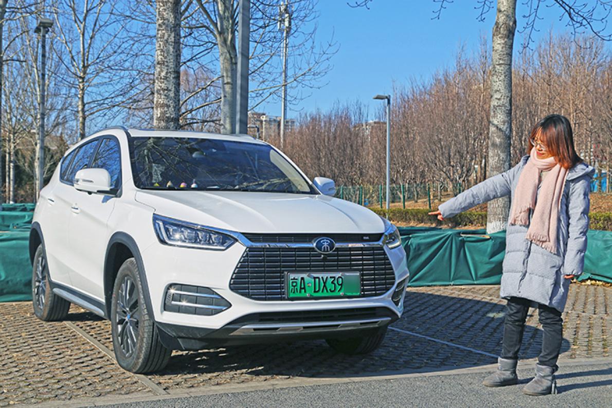 宋EV500是如何满足女性车主的用车需求呢?听听这位车主怎么说