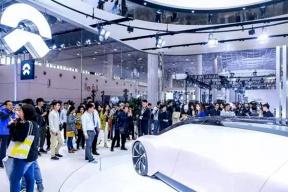 2019(首届)海口国际新能源汽车展览会圆满闭幕