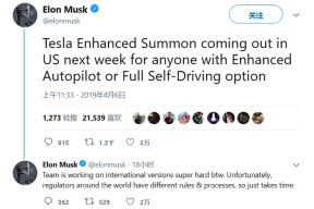 """马斯克:""""增强型召唤""""自动泊车功能下周美国上线"""