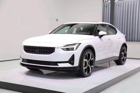正面硬刚特斯拉Model3的车来了 Polestar 2正式上市 售价29.8-46万元