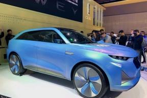2019上海车展长城高端品牌WEY 推出全新概念车WEY-X