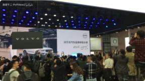 上海车展闭幕,2019深港澳国际车展即将迎来一大波新车!