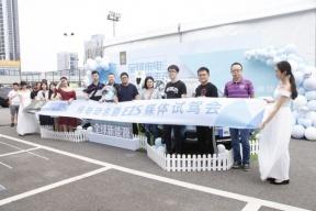 名爵EZS深圳上市补贴后最高售13.9万